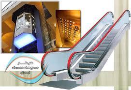پاو وینت اصول و ضوابط طراحی پله